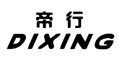 帝行(DIXING)