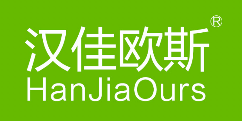 汉佳欧斯(HanJiaOurs)