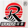 瑞春(RUICHUN)