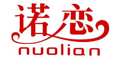 诺恋(nuolian)