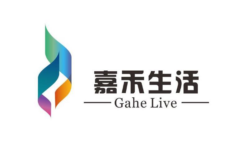 嘉禾生活(Gahe Live)