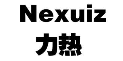 力热(Nexuiz)