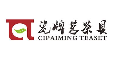 瓷牌茗茶具(cipaiming teaset)