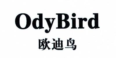 欧迪鸟(ODYBIRD)
