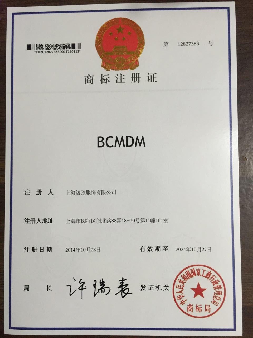 BCMDM