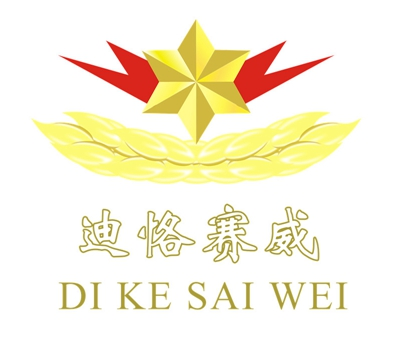 迪恪赛威(DI KE SAI WEI)