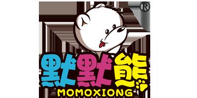 默默熊(MOMOXIONG)