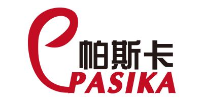 帕斯卡(PASIKA)