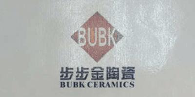 步步金陶瓷(BUBK CERAMICS)
