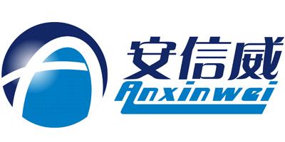 安信威(anxinwei)