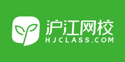 沪江网校(hjclass)