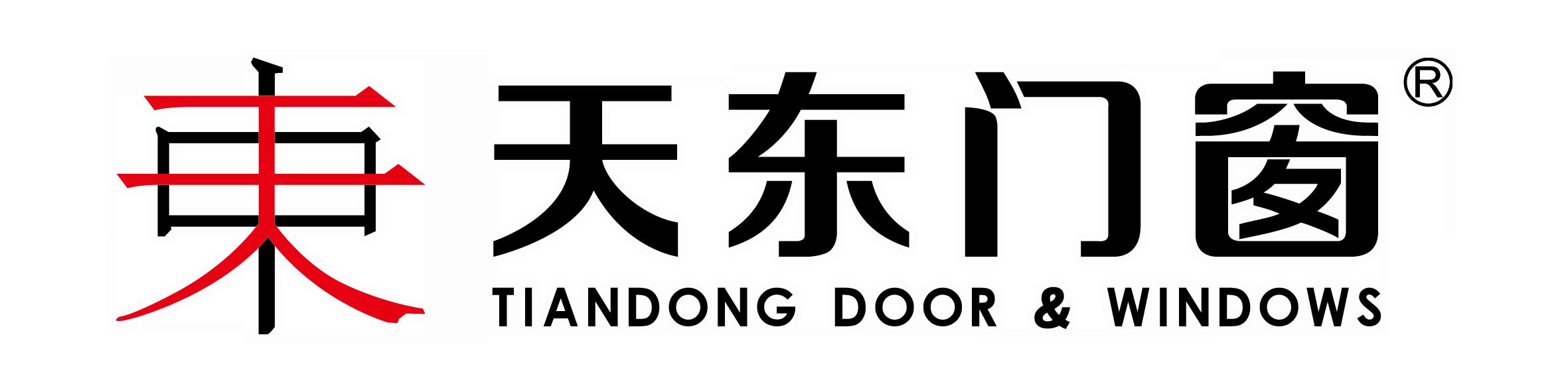 天东门窗(TIANDONG)