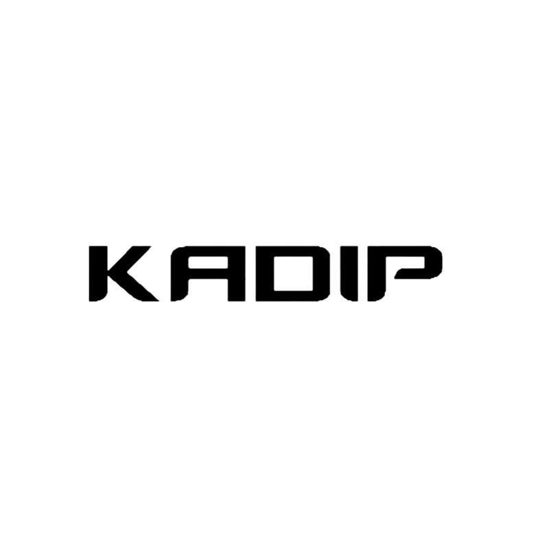 卡迪普(KADIP)