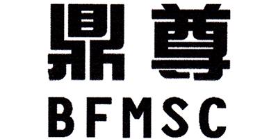 鼎尊(BFMSC)