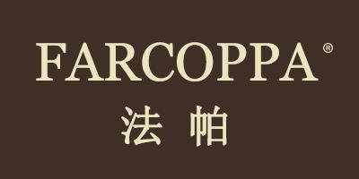 法帕(FARCOPPA)