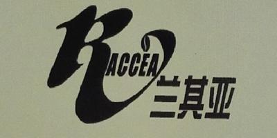 兰其亚(RACCEA)
