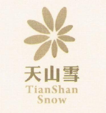 天山雪(TianshanSnow)