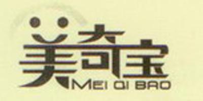 美奇宝(MEIQIBAO)