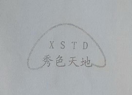 秀色天地(XSTD)
