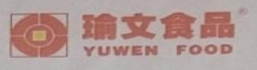 瑜文食品(YUWEN FOOD)