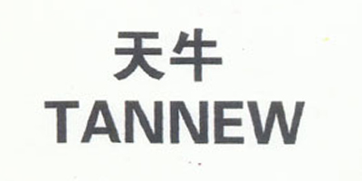 天牛(TANNEW)