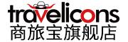 TRAVELMALL商旅宝旗舰店