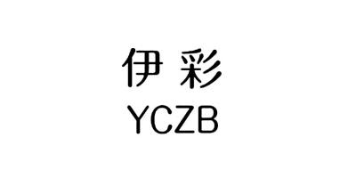 伊彩(YCZB)