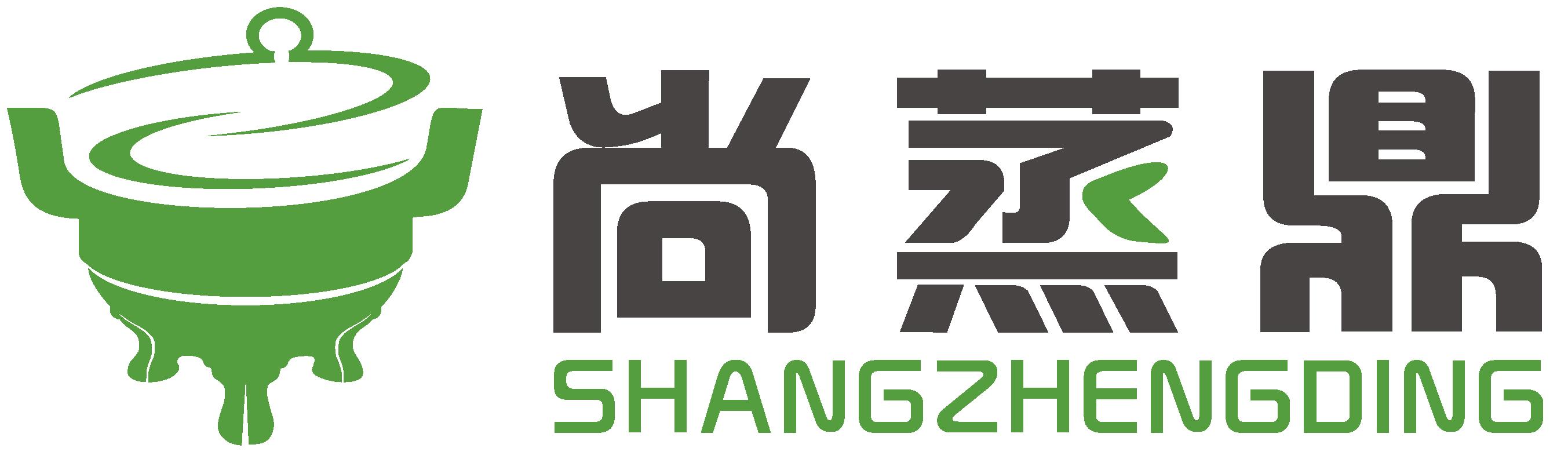 尚蒸鼎(SHANGZHENGDING)