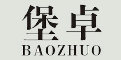 堡卓(BAOZHUO)