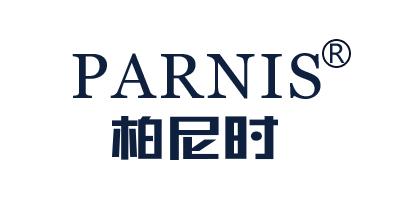 柏尼时(PARNIS)