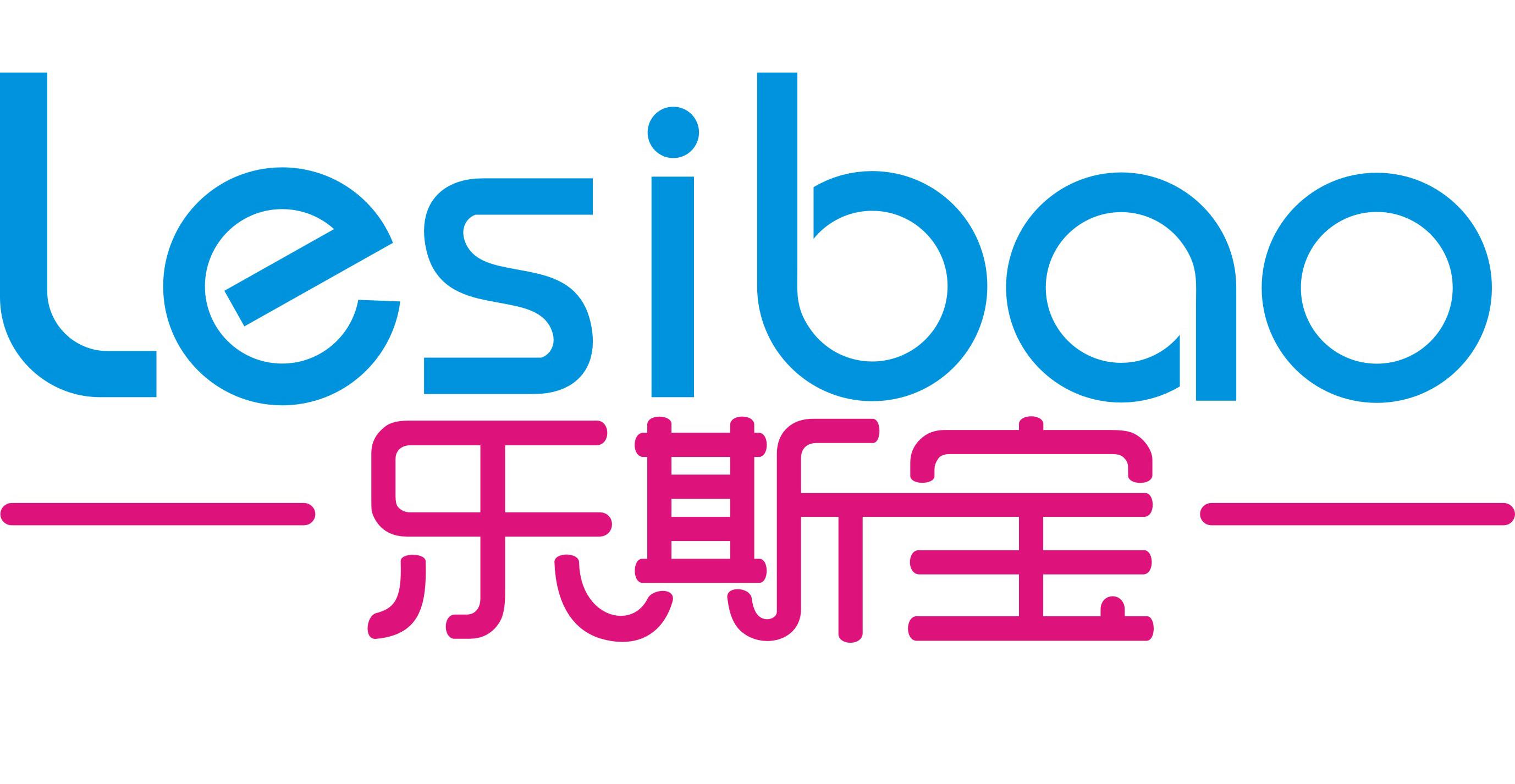 乐斯宝(lesibao)