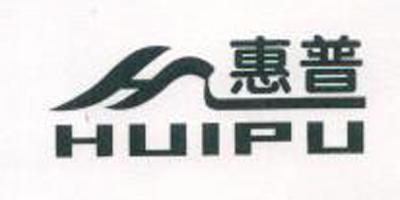 惠普(HUIPU)