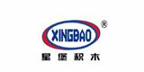 星堡积木(XINGBAO)