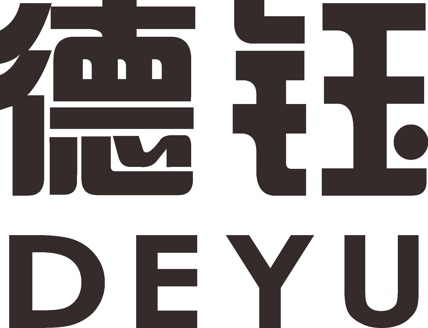 德钰(DEYU)