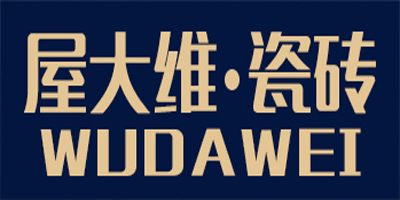 屋大维(WUDAWEI)