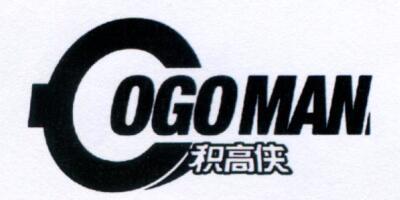 积高侠(COGOMAN)