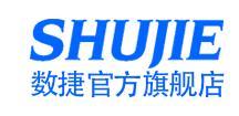 数捷(SHUJIE)