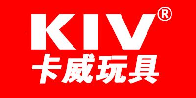 卡威(KIV)