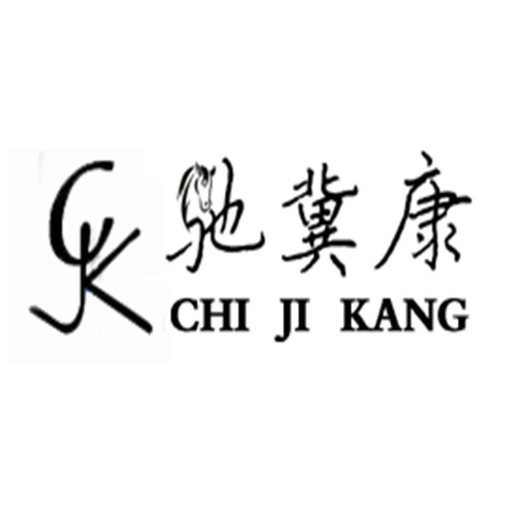 驰冀康(CJK)