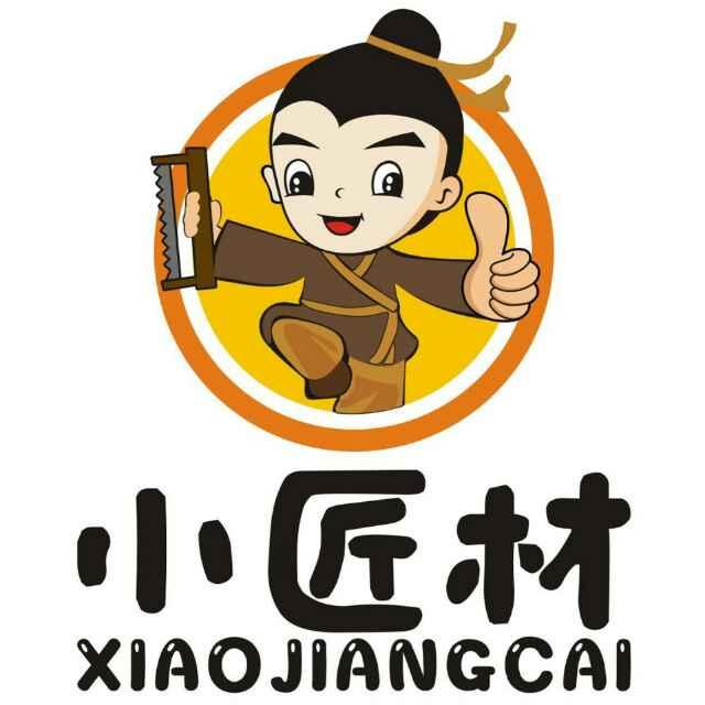小匠材(XIAOJIANGCAI)