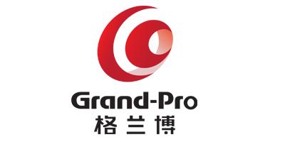 格兰博(Grand-Pro)