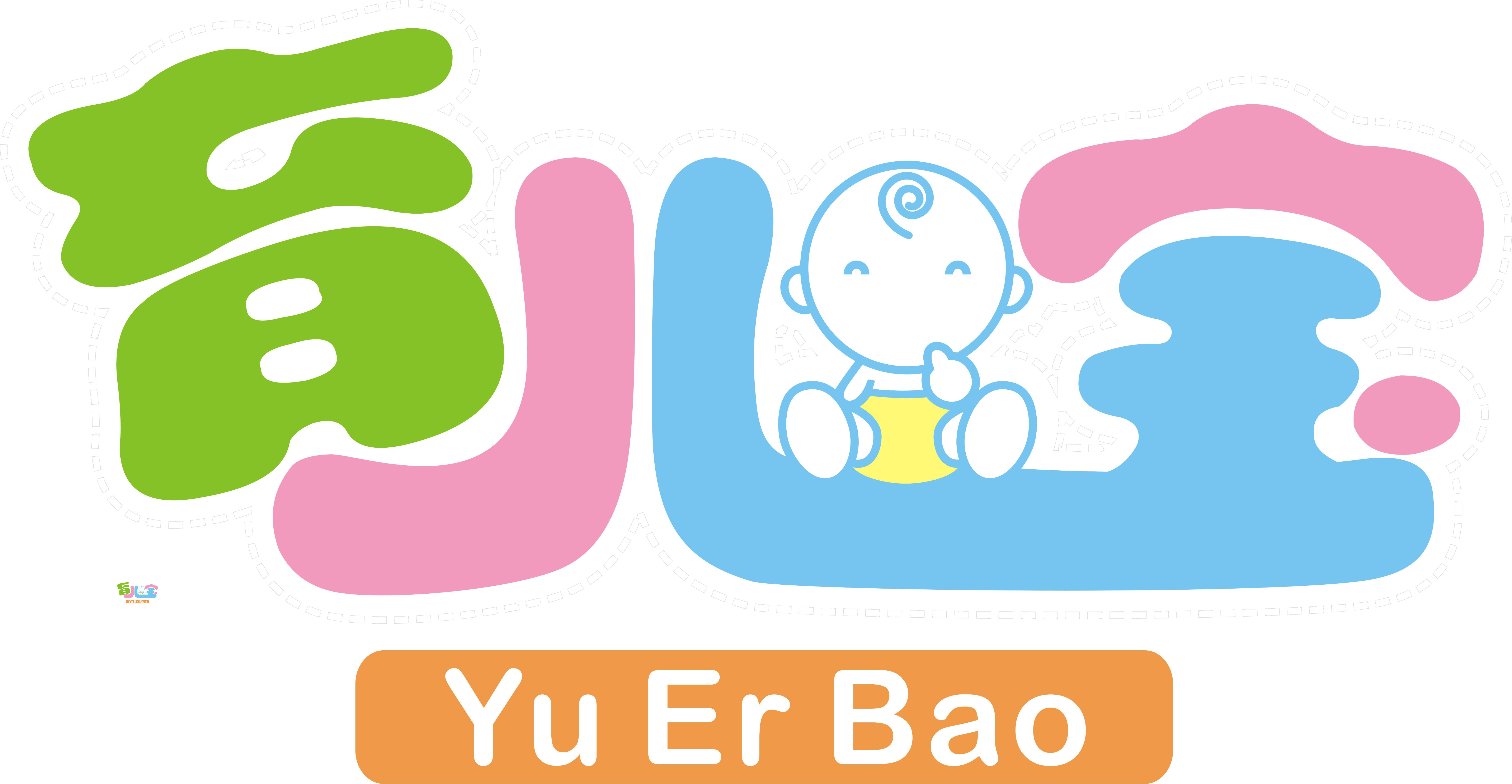 育儿宝(Yu Er Bao)