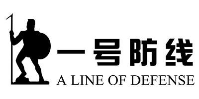 一号防线(A LINE OF DEFENSE)