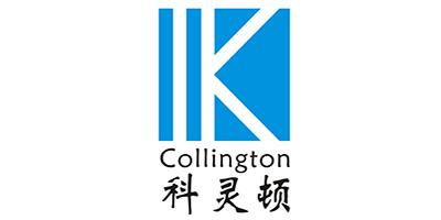 科灵顿(Collington)