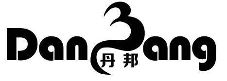 丹邦(Danbang)