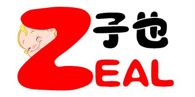 子也(ZEAL)