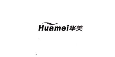 华美(Huamei)