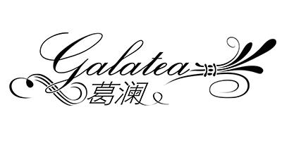 葛澜(Galatea)