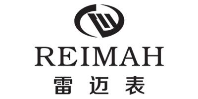 雷迈表(REIMAH)
