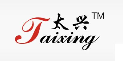 太兴(taixing)